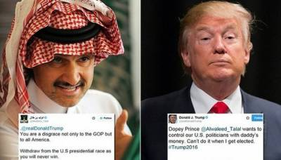Prince Al Waleed Bin Talal who was arrested had called Trump a Disgrace for America