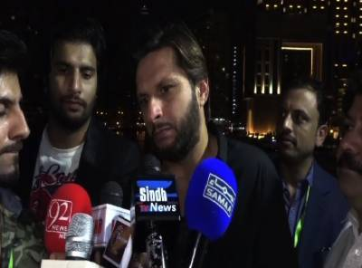 Shahid Afridi gives a unique suggestion about PSL 3