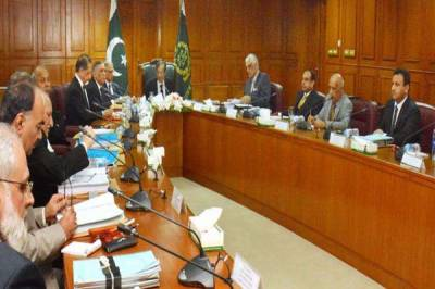 Six High Court Judges regularised by Supreme Judicial Council
