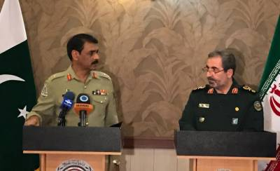 DG ISPR thanks Pakistan for support over Kashmir cause