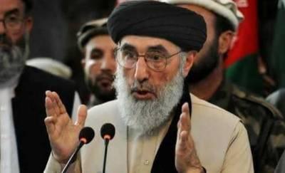 Gulbadin Hekmatyar announces support for Taliban