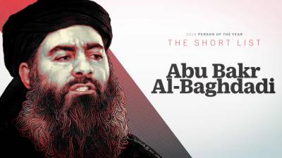 Middle East- ISIS Chief Abu Bakr Al Baghdadi flee Iraq on a Taxi: Iraqi Intelligence