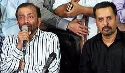MQM reborn but with a new name and identity