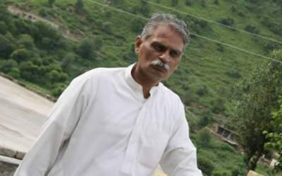 Pakistani Diplomat Nayyar Iqbal murder responsibility claimed