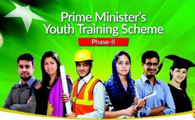 Prime Minister's Youth Programme focusing on women empowerment
