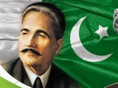 140th birth anniversary of national poet Dr. Allama Iqbal being observed today