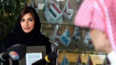 First Saudi Princess Reem arrested in Riyadh