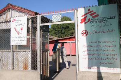 Government directs MSF, Doctors without Borders to leave Bajaur Agency