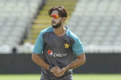 Imad Waseem gets a setback