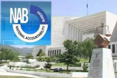 NAB submits weekly progress report in Supreme Court
