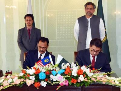 Pakistan Malaysia LNG import accord inked