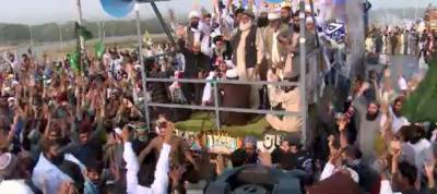 Tehreek Labaik Ya Rasool Allah (SAW) protest continue