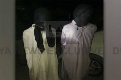 Terrorism bid foiled; two terrorists caught red-handed