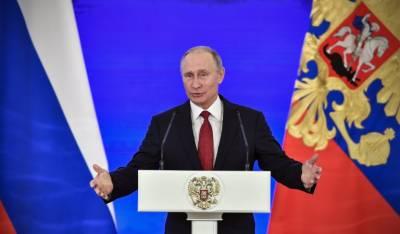 TOPSHOTS Putin-Trump bilateral in Vietnam 'likely': Kremlin