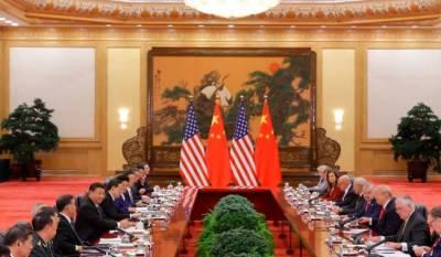 US China ink $250 billion business deals