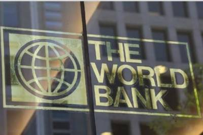 US slams World Bank lending to rich countries like China