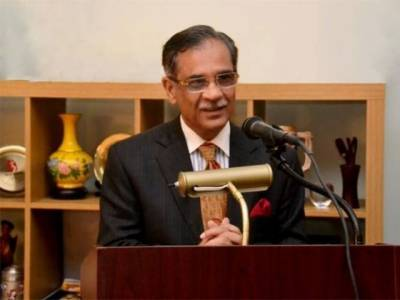 CJP Saqib Nisar to hear Nawaz Sharif petition