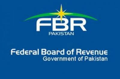 FBR formally starts probe into Paradise Leaks