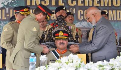 General Zubair Mehmood Hayat appointed as Colonel in Chief of Artillery Regiment