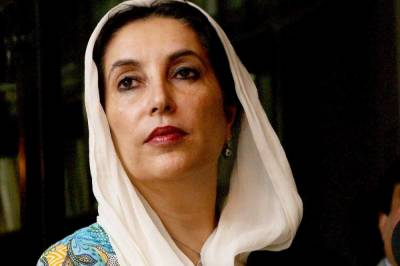 Harvard University announces a new fellowship in honour of late Benazir Bhutto