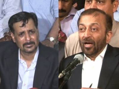 Mustafa Kamal startling revelations about MQM - PSP meeting