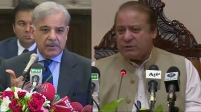 Nawaz - Shahbaz discuss Hudabiya Papers Mills case reopening