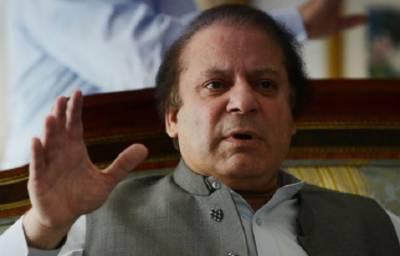 Nawaz Sharif written reply to NAB charges revealed