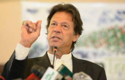 Shahbaz Sharif is my next target: Imran Khan