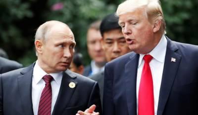 Trump - Putin agree on defeating ISIS