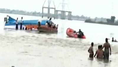 16 tourists killed in India as boat capsizes