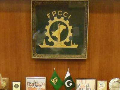 FPCCI seeks economic policies of political parties
