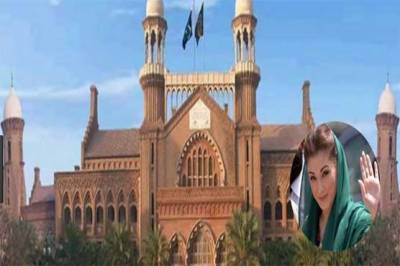 Maryam Nawaz contempt of court petition fixed for hearing