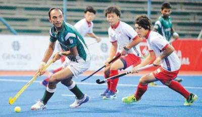 Pakistan Hockey disgraced at the International Festival of Hockey