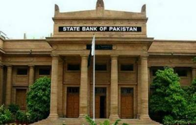 Pakistan's public debt increased to Rs 21.7 trillion