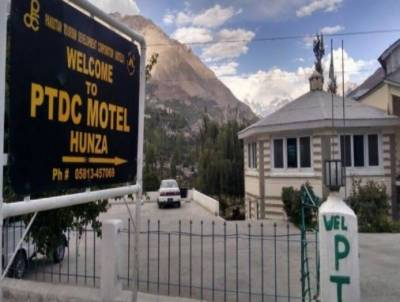 PTDC discount package for tourists offered