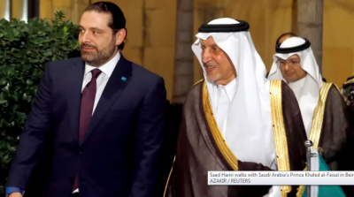 What happened with Saad Hariri once his plane touched down at Riyadh