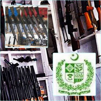Arms Licences cancellation: Interior Ministry issues clarification