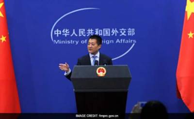 China reacts at the four nation Indo - pacific alliance excluding Beijing