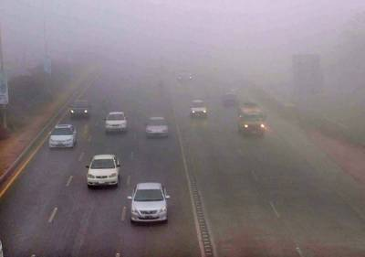 Different sections of motorway closed due to smog