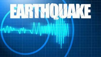 High intensity earthquake jolts Middle East