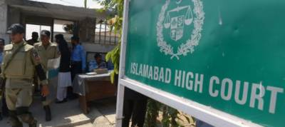 IHC starts hearing of Khawaja Asif's Iqama Case today