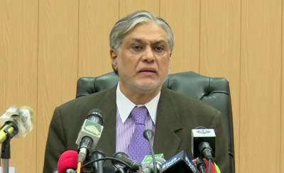 Ishaq Dar faces yet another setback