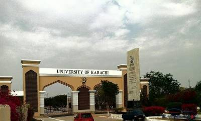 Karachi University improves its ranking