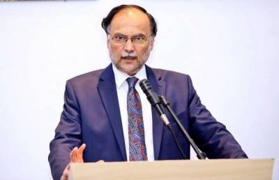 Pakistan emerges fast developing economy in world: Ahsan
