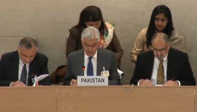 Pakistan's National Repot on Universal Periodic Review presented in HRC Geneva