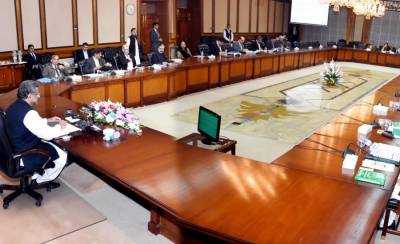 PPP agree for constitutional amendment on PML-N demand