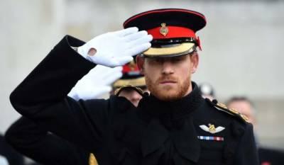 Prince Harry violates British Army code of conduct
