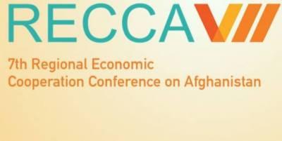 7th regional economic cooperation conference on Afghanistan begins in Ashgabat