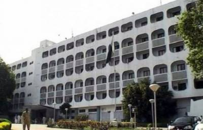 Afghan Ambassador summoned in Foreign Office