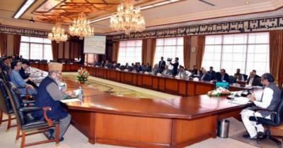 ECC meeting held in Islamabad with PM Shahid Khaqan in chair